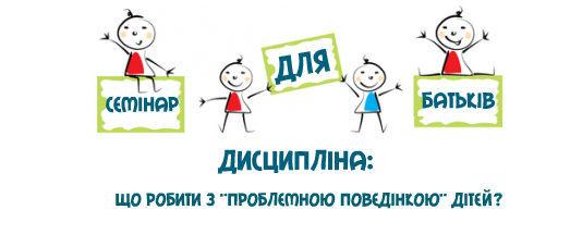 VK-ava-kopyya-e1470918652817