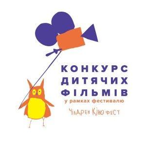 konkurs-dutachuh-flmiv-2