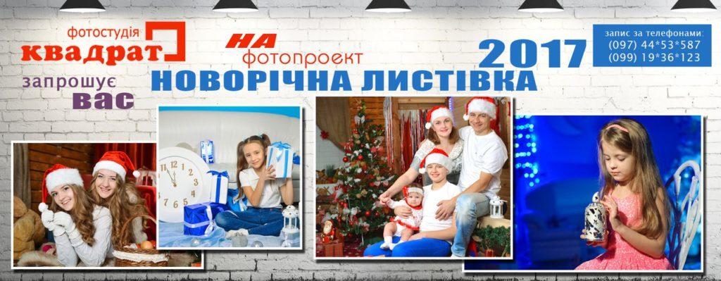 novorchna-lustvka1