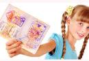 Робимо дитячий біометричний паспорт у Рівному