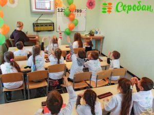 shkola-usnogo-rahunku-soroban-rivne-dlya-dtey-vd-5-do-11-rokv-1