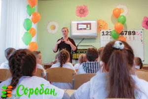 shkola-usnogo-rahunku-soroban-rivne-dlya-dtey-vd-5-do-11-rokv-6