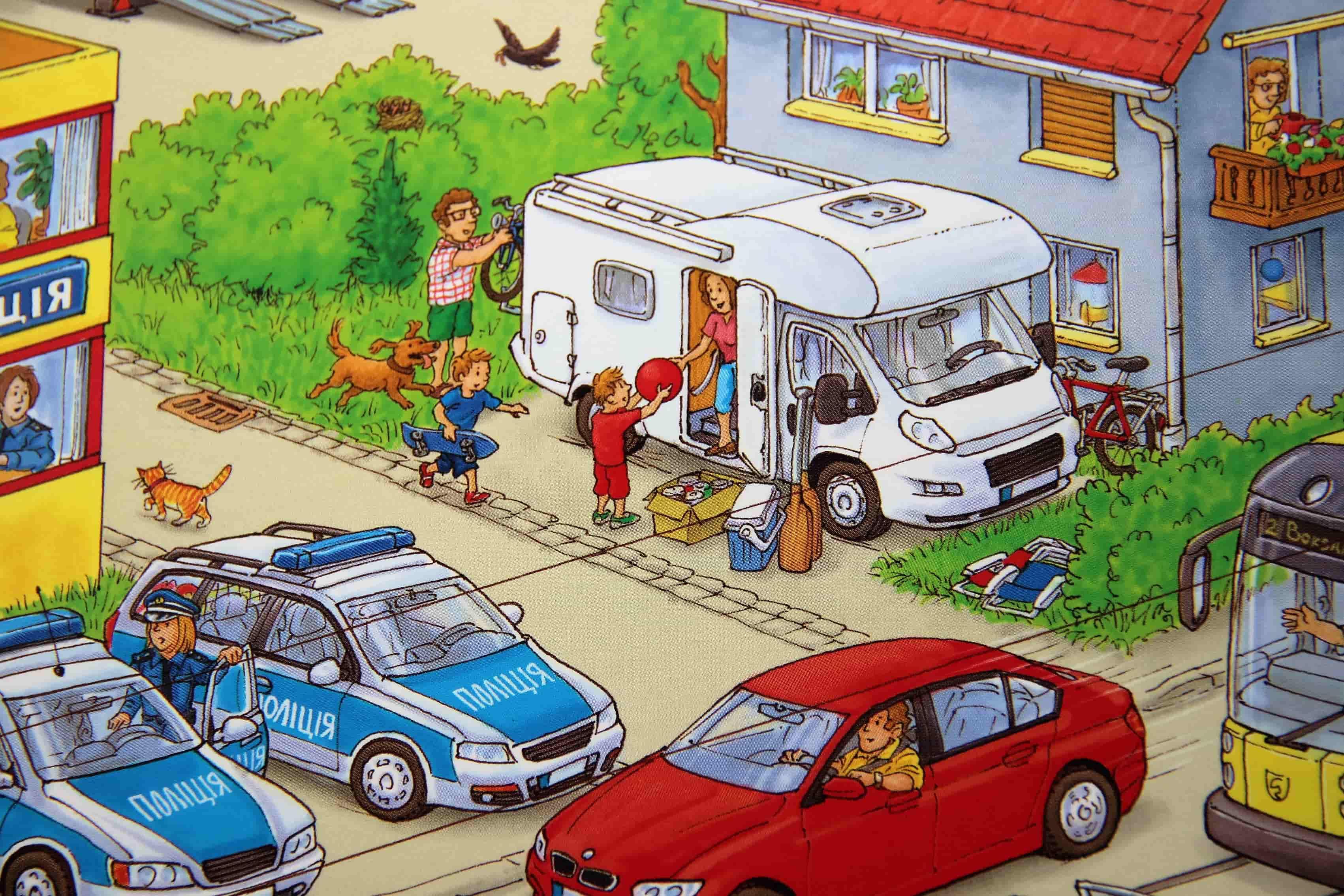 wimmelbuch-auto4-min