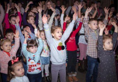 Дітей Рівного запрошують на запальні танці
