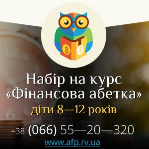 Ігри з дітьми 034adec808e73