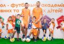 5 причин віддати дитину на футбол до академії «Smartball»
