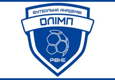 Дитяча футбольна академія «Олімп» cff2493c24c8f