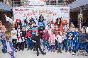 Pirate party 2016-11-20