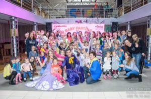 Princess party, 2016-12